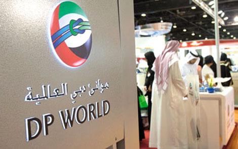 موانئ دبي العالمية تطرح وظائف جديدة للمواطنين