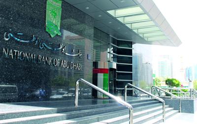 تقرير: الإمارات قطعت شوطًا متقدمًا في مكافحة الاتجار بالبشر