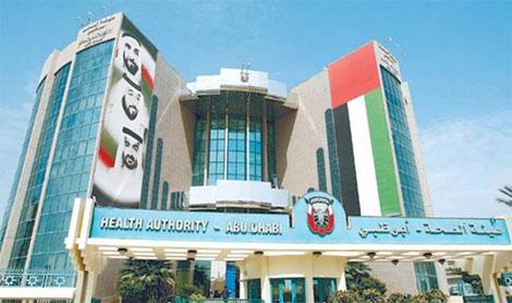 12 إصابة جديدة بفيروس كورونا في الإمارات