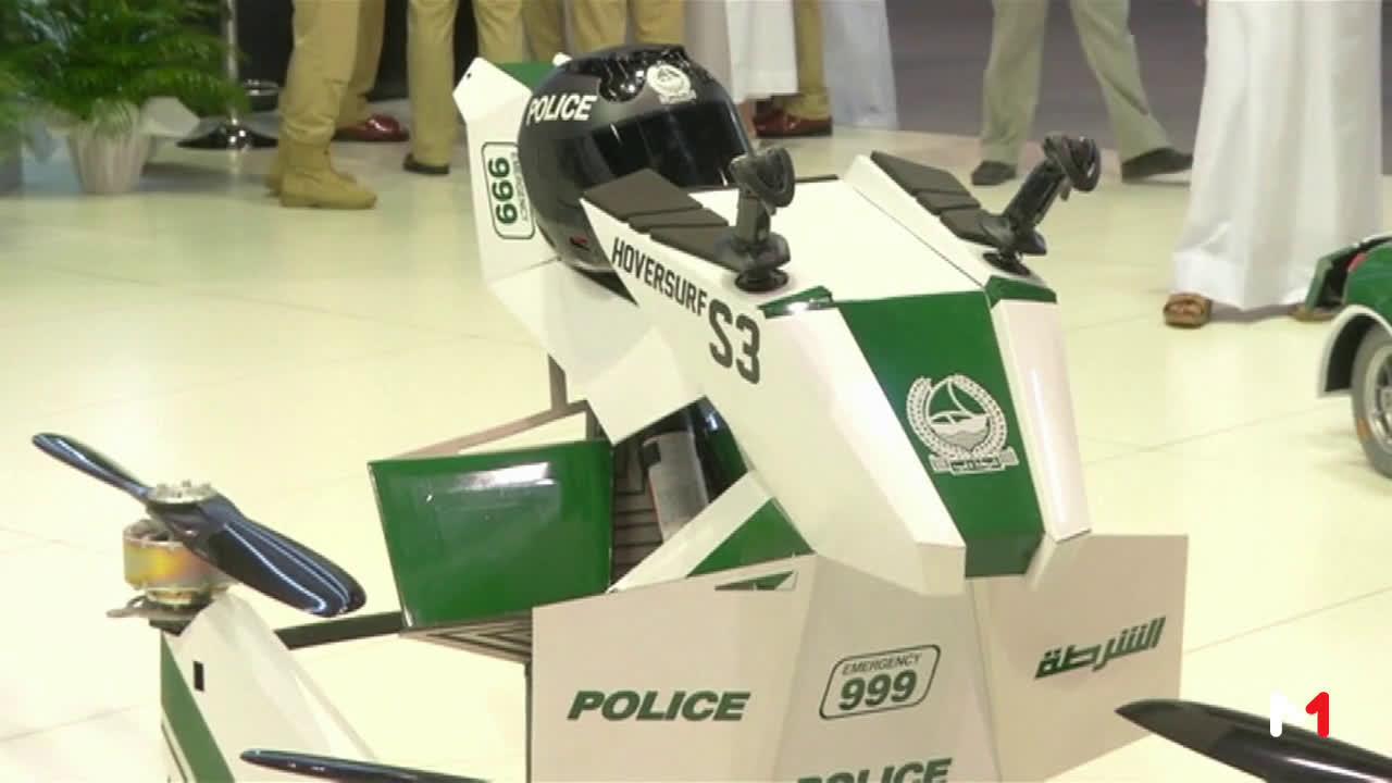 بعد الشرطي الآلي..شرطة دبي تكشف النقاب عن دراجة طائرة