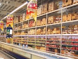 وزارة الاقتصاد تغرم شركة ألبان رفعت أسعارها