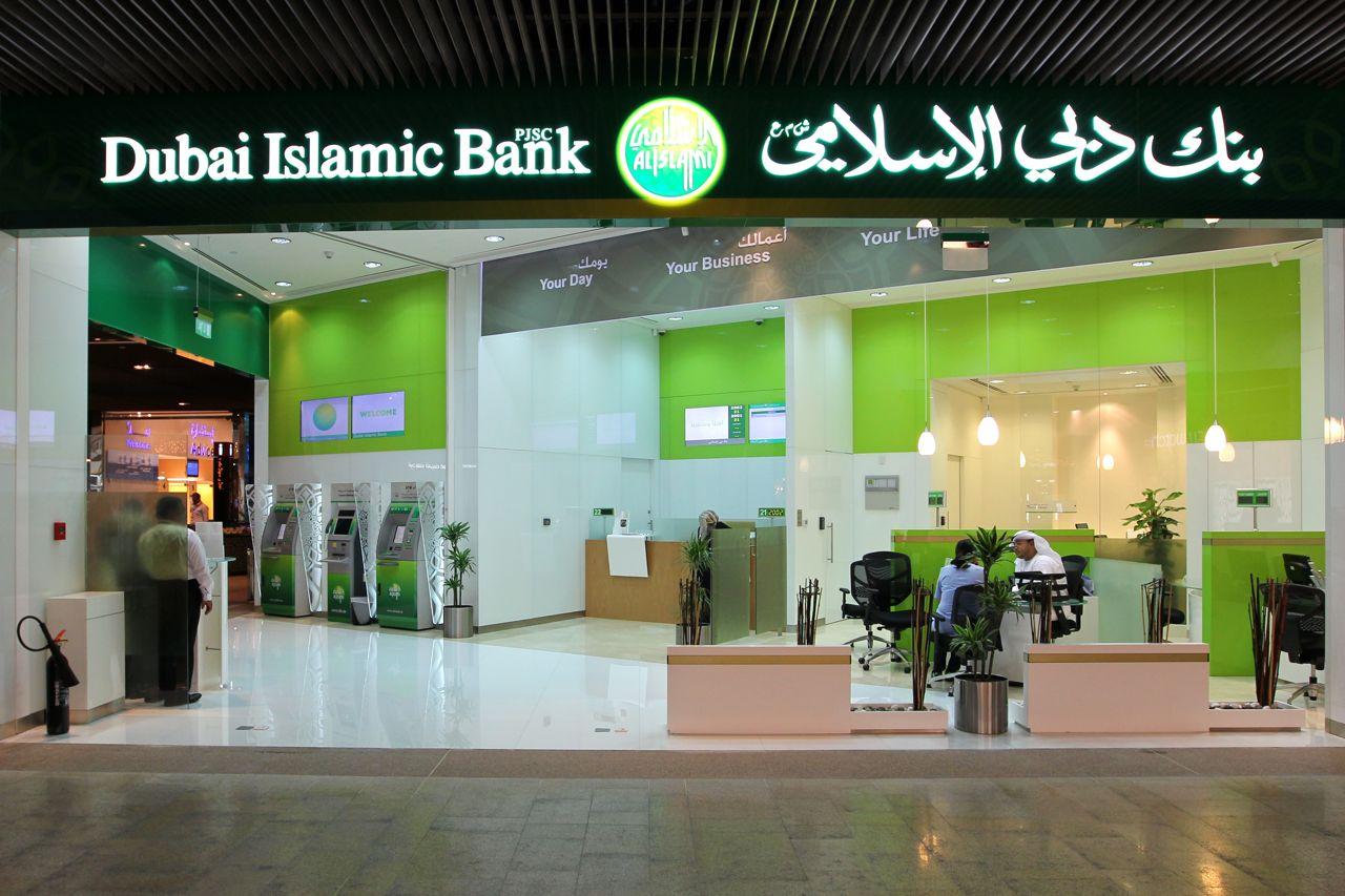 دبي الإسلامي يدرس الاستحواذ على أسهم صغار المساهمين