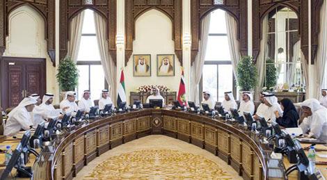 330 مليار درهم لتطوير أبوظبي للسنوات الخمس القادمة