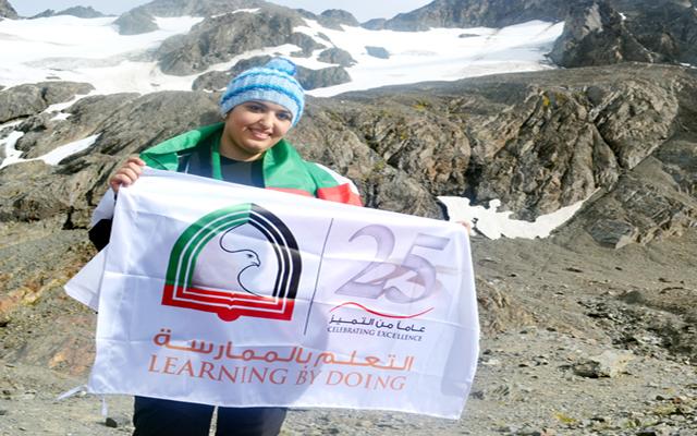 فتاة إماراتية ترفع علم الدولة في القطب الجنوبي
