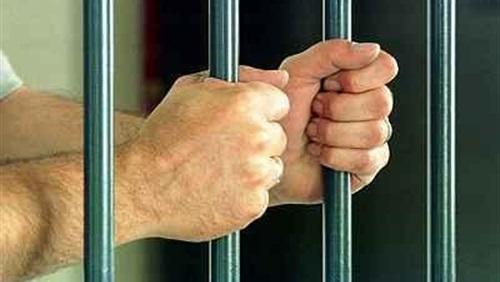 السجن المؤبد لتاجر مخدرات في أبوظبي