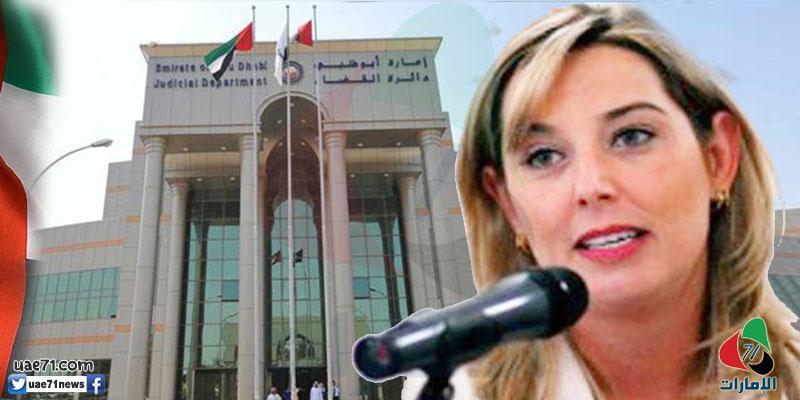 القضاء الإماراتي..تطورات دونخارطة الإصلاح وتكريس لتدخلات خارجية