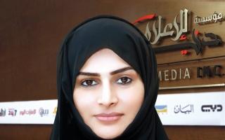 مؤسسة دبي للإعلام تفتح أبوابها للمواهب الإماراتية