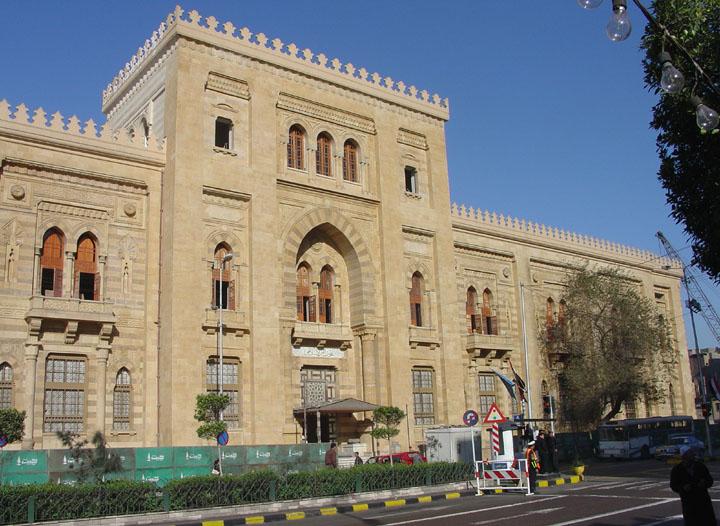 الإمارات تتبنى ترميم متحف الفن الإسلامي في مصر