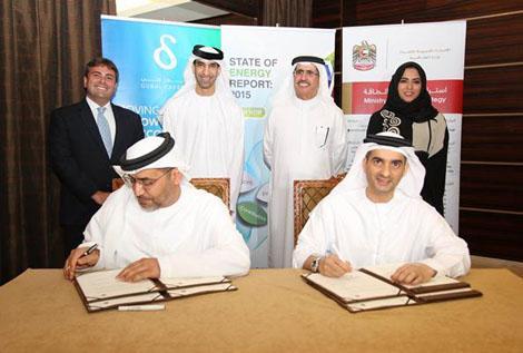الإمارات تخطط للحصول على ربع طاقتها من المصادر النظيفة