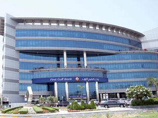 330،1 مليون درهم صافي أرباح بنك الخليج الأول في الربع الأول