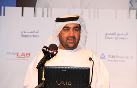 الإمارات الأولى عالميا في مؤشر المناطق البحرية المحمية