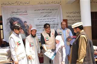 الإمارات توزع خمسة آلاف كسوة على الأطفال في طاجاكستان