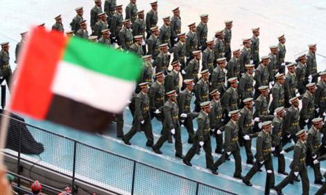 قيادة القوات المسلحة تنعى مجنداً في الخدمة الوطنية