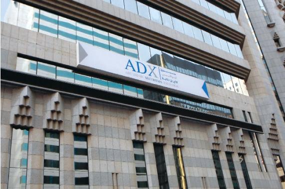 5285 مستثمر في سوق أبوظبي خلال الربع الأول
