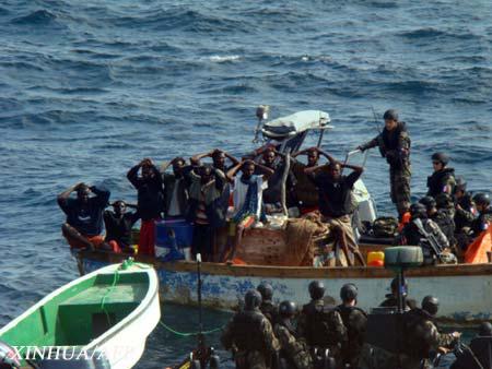 مقترح إماراتي بإنشاء صندوق  لمحاربة القرصنة 