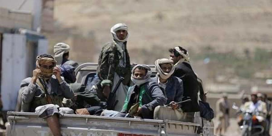 منظمة يمنية تتهم الحوثيين بتعذيب مختطف حتى الموت