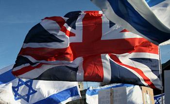 منظمة حقوقية تطالب بريطانيا بفسخ العقود العسكرية التي تربطها بإسرائيل