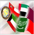 اتفاق المصالحة الخليجية