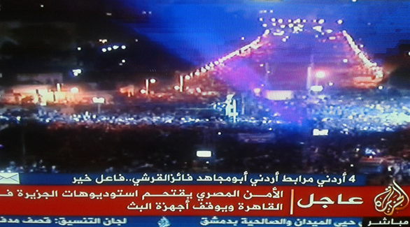 قناة الجزيرة تطالب السلطات المصرية بـ 150 مليون دولار