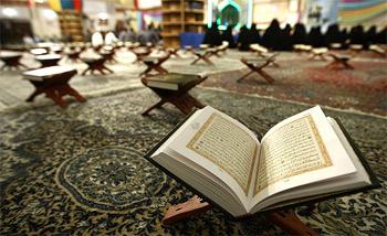 السعودية تأمر بسحب نسخة محرفة من القرآن