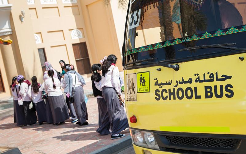 منظومة ذكية للسلامة في الحافلات المدرسية