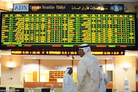 سوق أبوظبي يرتفع بنسبة  1,34%