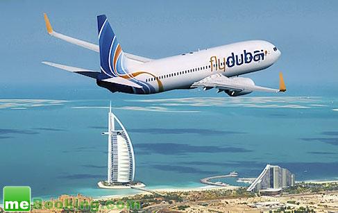 فلاي دبي توقف رحلاتها إلى صنعاء بعد اعتداء الحوثيين على إحدى طائراته