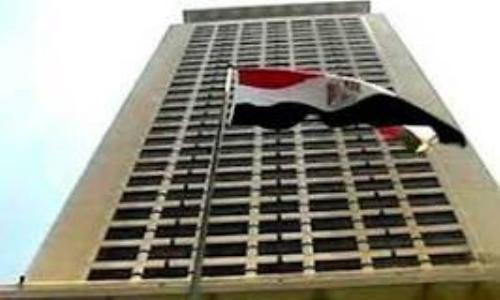 الخارجية المصرية: سحب سفراء الإمارات والسعودية والبحرين من الدوحة يساند حكومة مصر الحالية