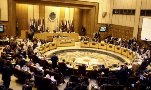 الجامعة العربية تؤكد رفضها المطلق الاعتراف بـ يهودية إسرائيل