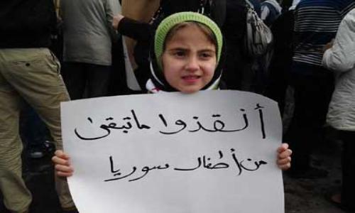 تقرير: انهيار المنظومة الطبية بسورية يهدد ملايين الأطفال