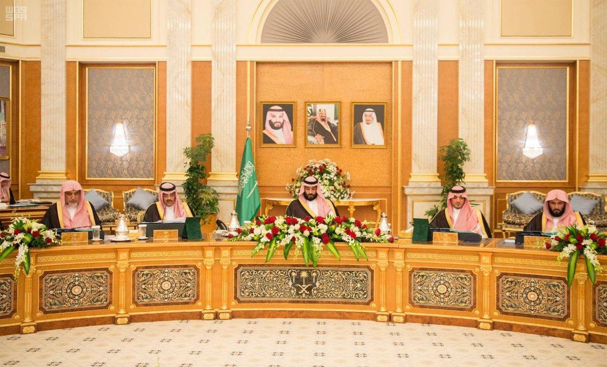 السعودية تطلق هيئة للتصنيع العسكري ومجلساً للتنسيق مع العراق