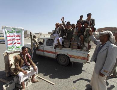 انفجارات قوية تهز صنعاء قبيل توقيع اتفاق مع المتمردين الحوثيين