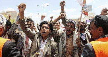 الحوثيون يتظاهرون أمام السفارة السعودية بصنعاء