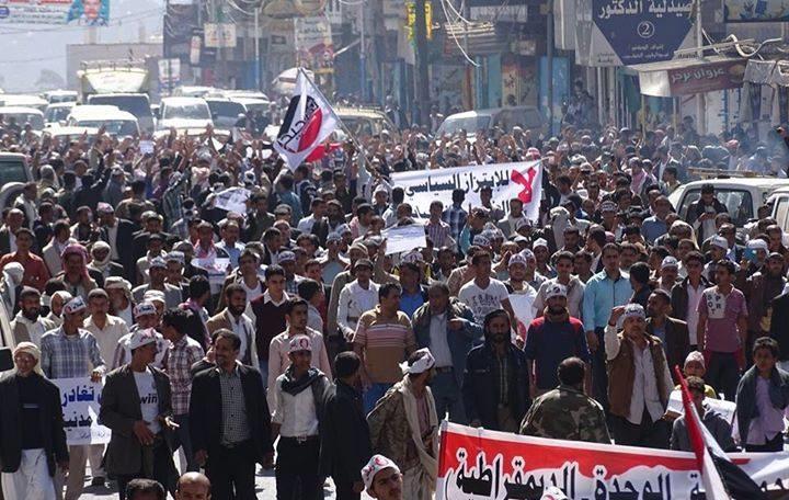 مظاهرات رافضة للتواجد الحوثي في مدن يمنية