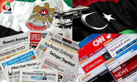 غارات طرابلس .. تفتح نيران الإعلام الغربي على دور الإمارات في ليبيا