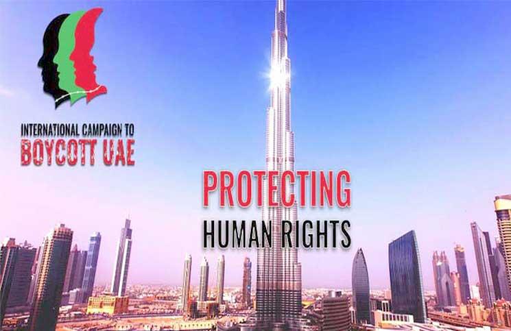 حملة دولية تصعد ضد مصالح الإمارات في الخارج