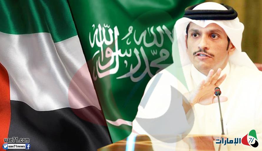 وزير خارجية قطر يتهم الإمارات والسعودية بعدم إسقاط الخيار العسكري