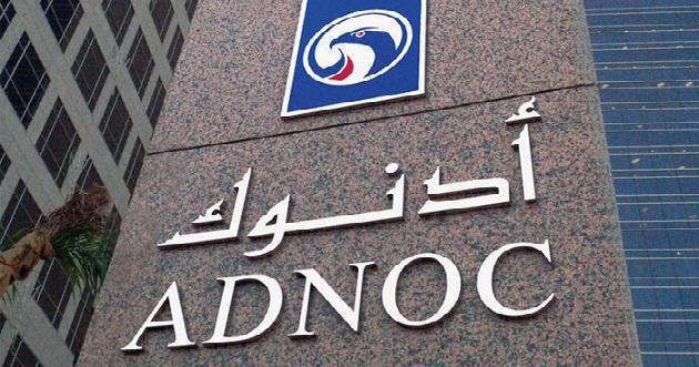 محمد بن زايد: توحيد الهوية المؤسسية لـ«أدنوك» يدعم توجهاتها الريادية