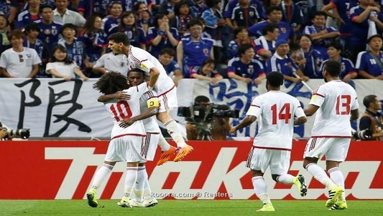 اليابان تتقدم باحتجاج عقب خسارتها أمام الإمارات