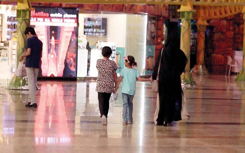 «سلامة الطفل»: احتمال تعرض 50% من الأطفال للاستدراج من غرباء