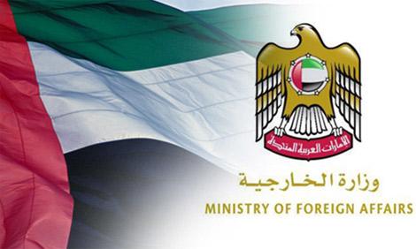 الإمارات تستنكر بشدة العدوان الاسرائيلي على قطاع غزة