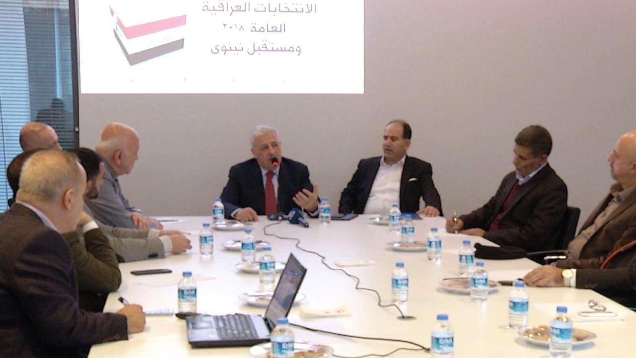 ممثلون عن الإمارات وقطر والسعودية يلتقون بشأن الملف العراقي