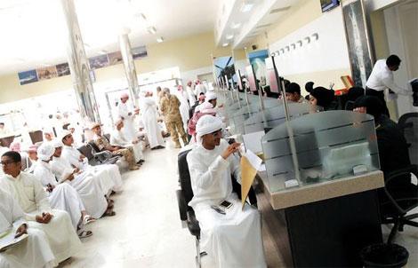 تواصل الإقبال على مراكز تسجيل الخدمة الوطنية
