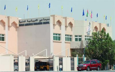 الإمارات الأولى خليجياً بتوسع المدارس الدولية