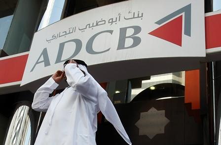 بنك أبوظبي التجاري يفوز بجائزتين من آسيان بانكر