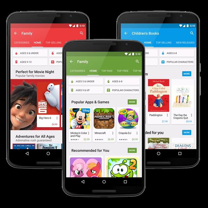 جوجل تتيح ميزة فلترة محتوى متجرها الإلكتروني ليناسب العائلة