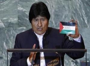 أمريكا الجنوبية تجمع على إدانة العدوان الإسرائيلي