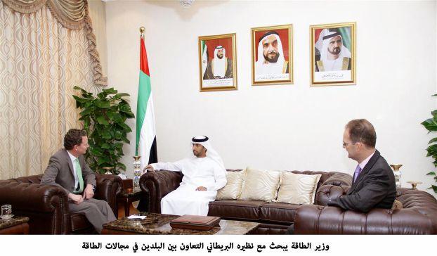 الإمارات وبريطانيا تبحثان التعاون في مجال الطاقة