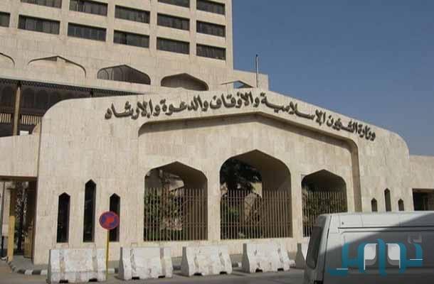 السعودية: منع العسكريين من وظائف الأئمة والمؤذنين