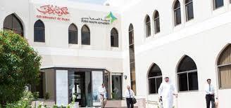 صحة دبي تبدأ الربط المباشر للتأمين الصحي وإجراءات الإقامة